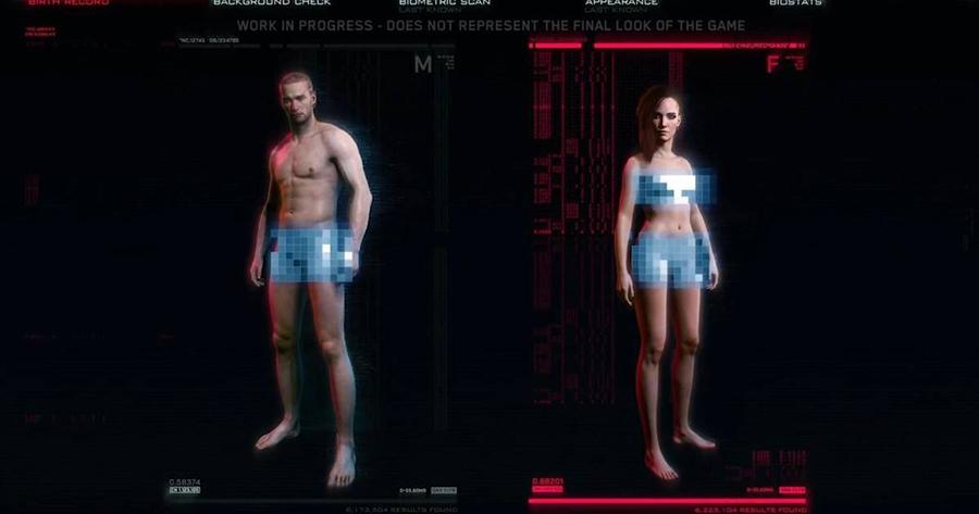 cyberpunk 2077 sexo explícito