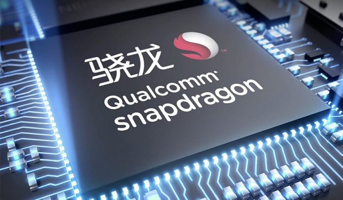 qualcomm snapdragon 768g 5g