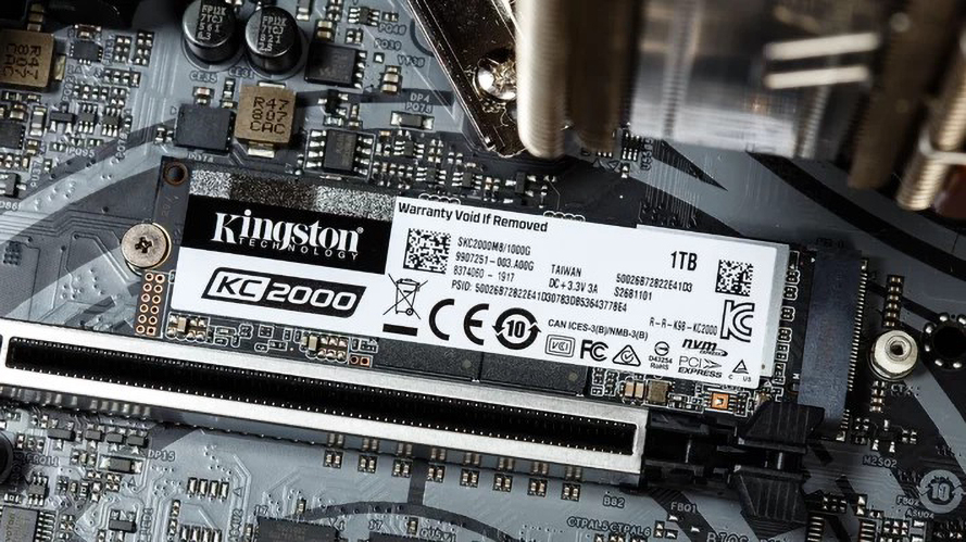 Kingston SSD M.2 KC2000